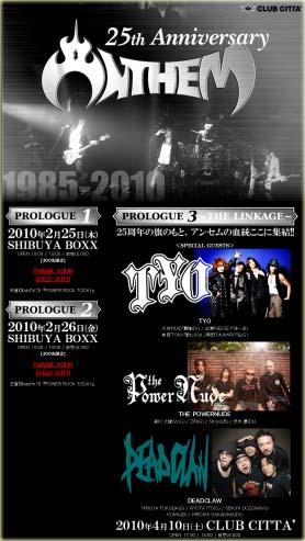 ANTHEM-25th Anniversary.jpg