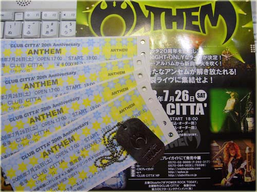 ANTHEMチケット